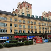 GreenTree Inn Liuan Mozitan Road Yiwu Small Commodity Market Hotel