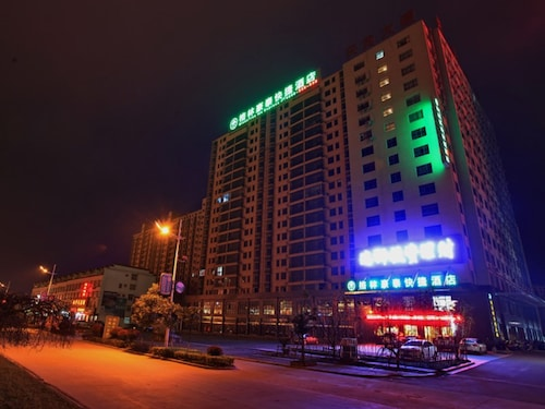 GreenTree Inn AnQing TaiHu County East RenMin Road Cultural Expo Park Express Hotel