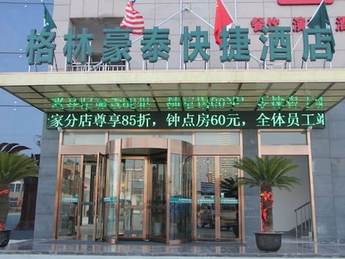 GreenTree Inn YanCheng JianHu ShangGang Bus Station Freeway 204 Express Hotel