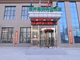 GreenTree Inn ZhangJiaKou Qiaoxi District WuYi East Street JianXing Express Hotel