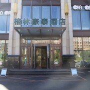 GreenTree Inn LiaoYuan Longshan District Train station Longjihuadian Hotel_