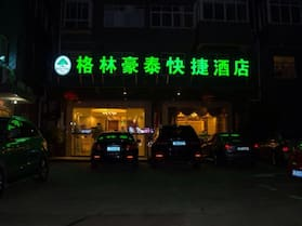 GreenTree Inn GanZhou Zhanggong District SanKang Temple RT-MART Express Hotel