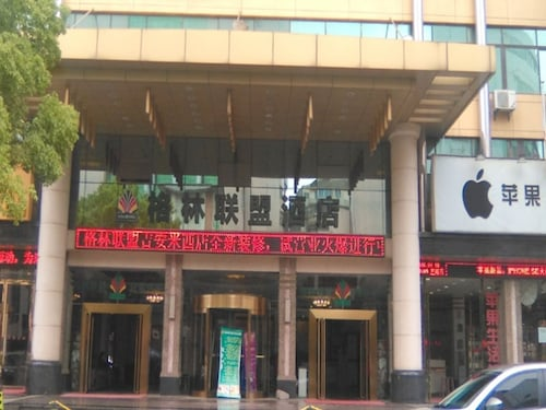 GreenTree Alliance JiAn Jizhou District Mixi Hotel