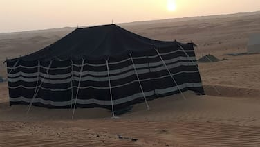 Al Sarmadi Desert Night Camp