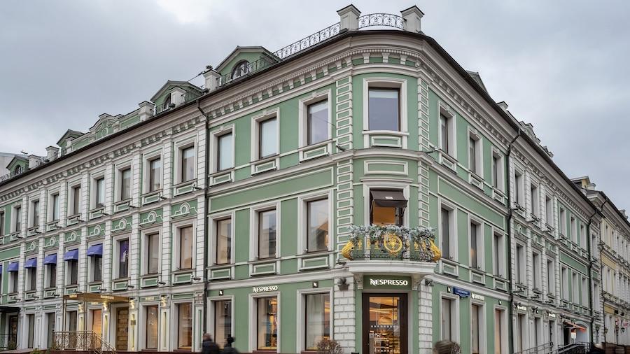 La Maison Residence