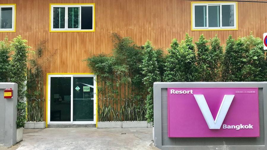 Resort V - MRT Huai Khwang