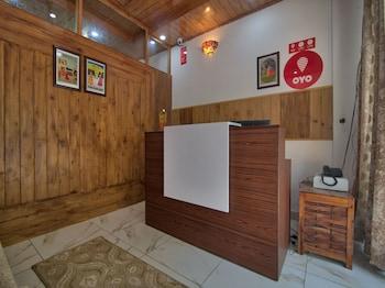 OYO 13755 Woodstock Inn, Dalhousie: 2019 Room Prices