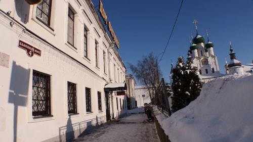 Rostov Accommodation - Top Rostov Hotels 2019 | Wotif