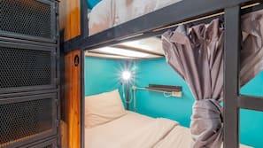 遮光窗帘、熨斗/熨板、免费 WiFi、床单