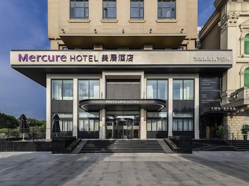 Mercure Shanghai Hongqiao Central (Opening August 2018)