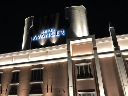 Hotel AVANCER Osaka Takatsuki-Adult Only