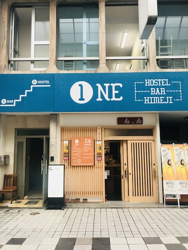 ONE Hostel&Standing Bar