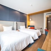 Holiday Inn Express Nanjing Xuanwu Lake