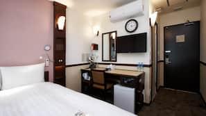 객실 내 금고, 책상, 다리미/다리미판, 무료 WiFi