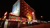 Historic Hotel Nevada and Gambling Hall - Ely Hotels