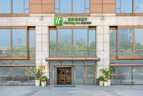 Holiday Inn Express Beijing Temple of Heaven