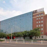 The Ashar Hotel Beijing