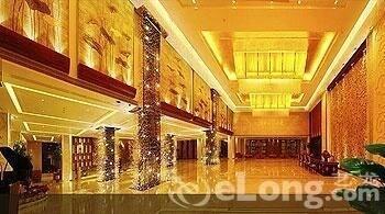 West International Trade Hotel Beijing 2018 Reviews Hotel