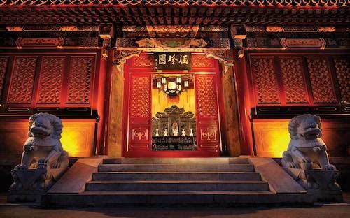 한스 로얄 가든 부티크 호텔, 베이징