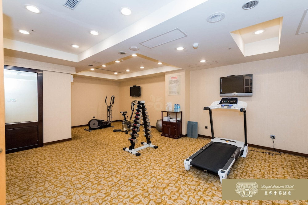 Fitness Facility, Royal Seasons Hotel Taipei