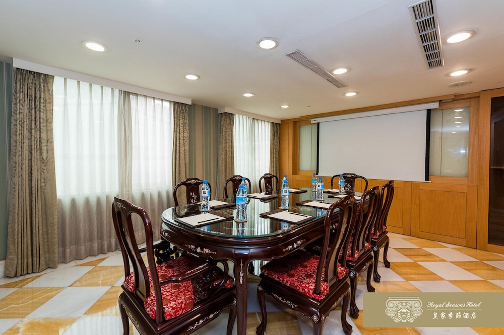 Meeting Facility, Royal Seasons Hotel Taipei