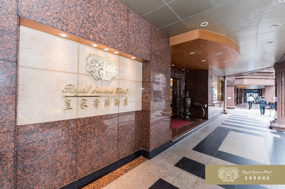 Interior Entrance, Royal Seasons Hotel Taipei