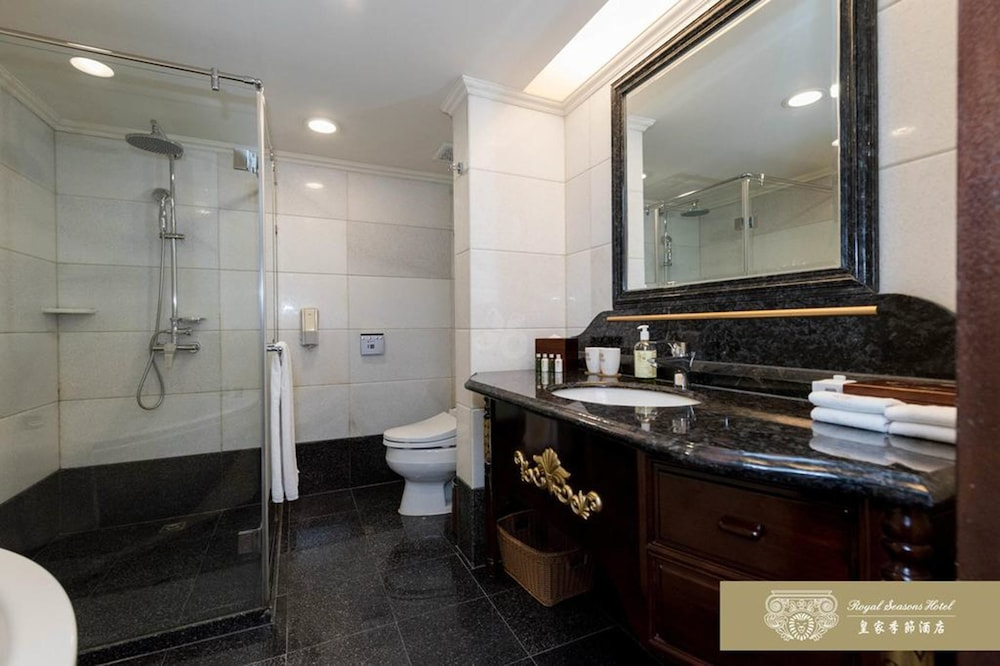 Bathroom, Royal Seasons Hotel Taipei