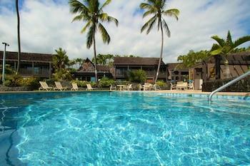 夏威夷州帕哈拉山海殖民飯店