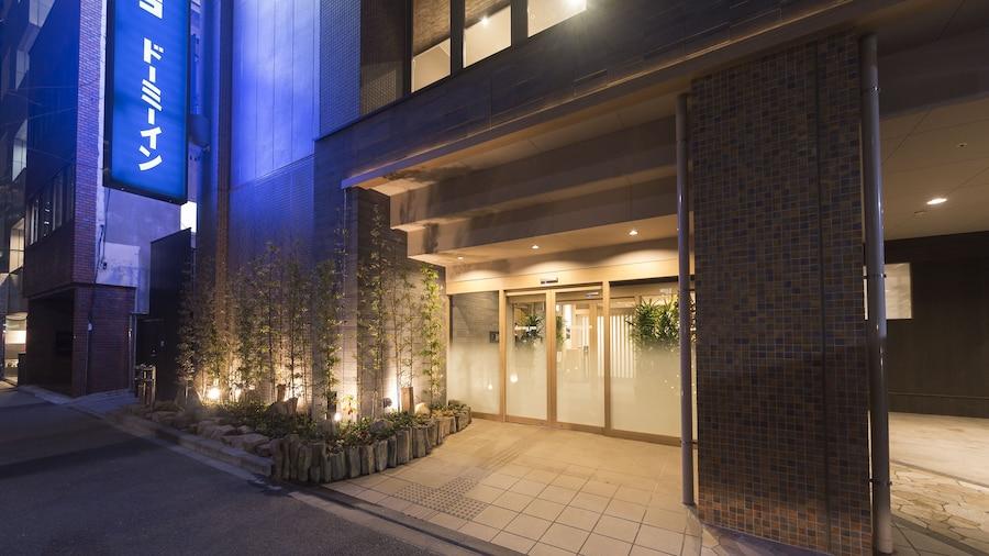 Dormy Inn Tokyo-Hatchobori Natural Hot Spring