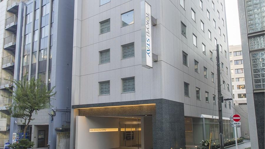 Tokyu Stay Suidobashi