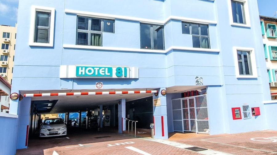 Hotel 81 Geylang (SG Clean)