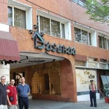 hotel baseraa hyderabad 2019 hotel prices expedia co in rh expedia co in