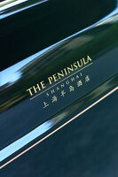 The Peninsula Shanghai (33 of 81)