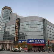 Victoria International Hotel - Tianjin