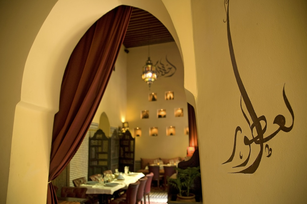 Restaurant, Riad Le Calife