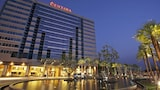 Centara Hotel & Convention Centre Udon Thani - Udon Thani Hotels