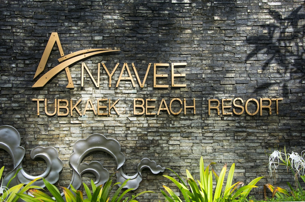 Property Entrance, Anyavee Tubkaek Beach Resort