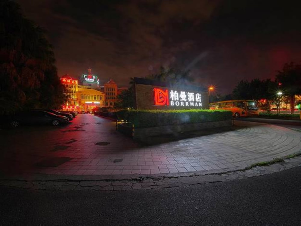 Discount 60% Off City Comfort Inn Guangzhou Changlong Chinese Food Court Branch China - Hotel ...