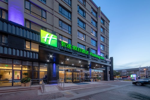 Holiday Inn Express Zhangjiagang East