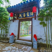 Yiyun Botique Inn Taierzhuang Old Town