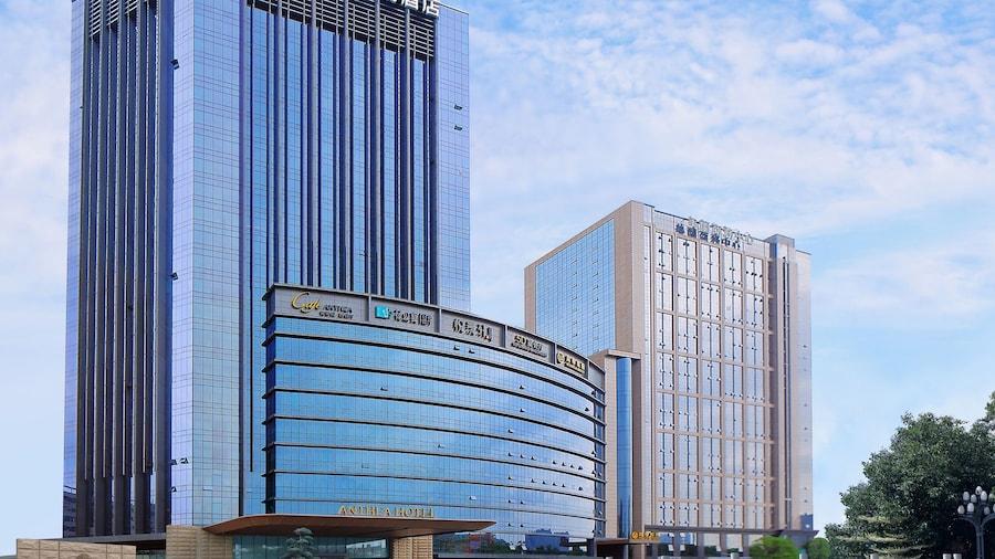 Shenzhen Anthea Hotel
