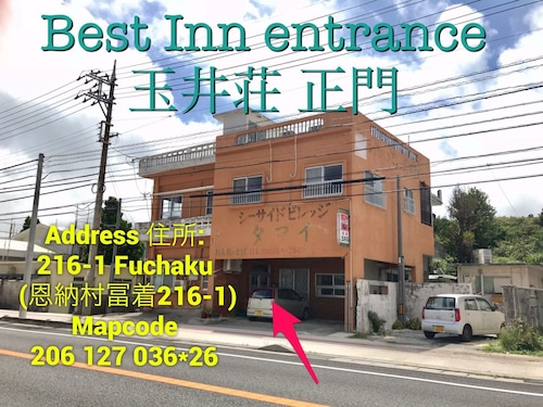 Best Inn Okinawa