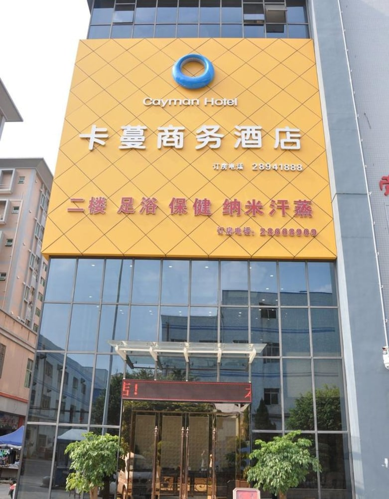 Kaman Business Hotel in Shenzhen   Cheap Hotel Deals & Rates