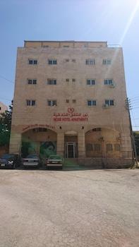 Nour Hotel Apartments