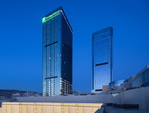 Holiday Inn Hotel And Suites Lanzhou Center