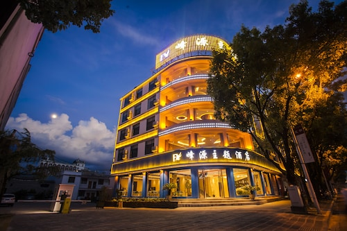 Fun-loving Theme Hotel of Tengchong