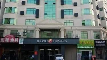 Jinjiang Inn Select