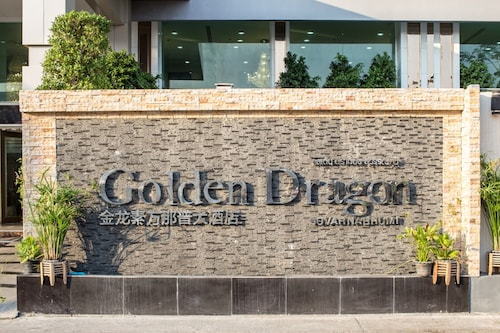 Golden Dragon Suvarnabhumi Hotel