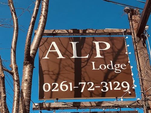 ALP Lodge