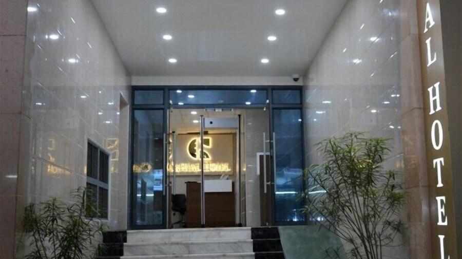 Capital Hotel Djibouti